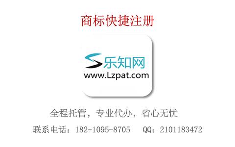 青海商标代理机构商标申请量排行榜